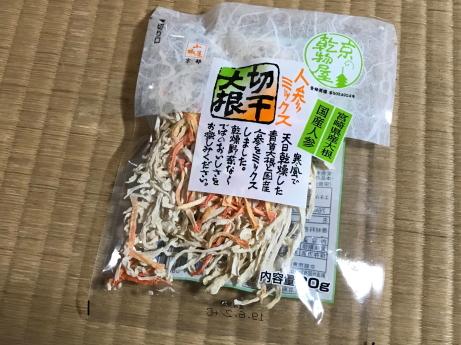 初釜2019-3 002jpg.JPG